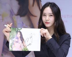 폴스부띠끄 뮤즈 크리스탈, 팬 사인회 진행