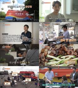 사라진 정준영…'현지먹3', 4.0% 시청률로 출발