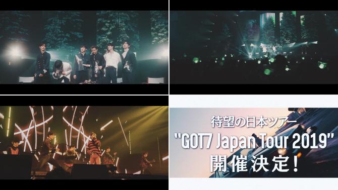갓세븐, 7월부터 4개 도시 7회 공연...여름 일본 투어