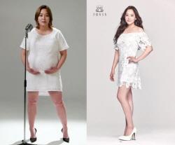 """다나, 20kg 다이어트 성공 """"우울증 극복.. 30kg 감량까지 도전"""""""
