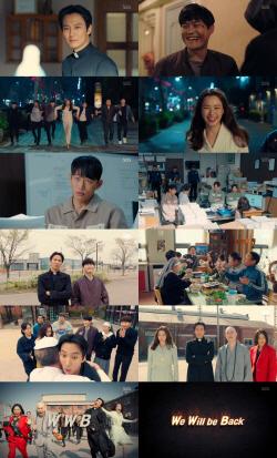 '열혈사제', 자체 최고 시청률+시즌2 기약…유종의미