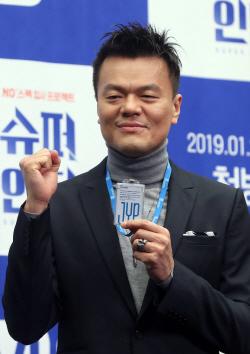 """""""버닝썬 여파 없었다""""…박진영, 스타 주식부호 1위로"""
