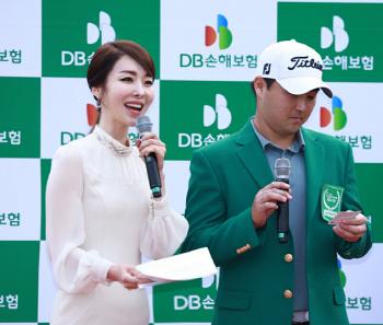 [포토]'골프여신' 김미영 아나, 프로미오픈 우승자 이태훈과 함께