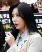 """[단독]""""윤지오 고소""""..김수민 작가, 박훈 변호사 선임"""