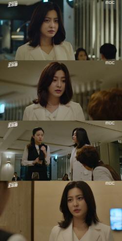 '조장풍' 박세영, 걸크러시 매력 발산…'정의감 꿈틀'