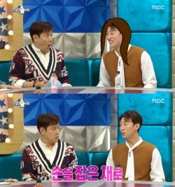 """강기영, 화끈한 첫 만남 """"내 허벅지 사이로 손을.."""""""