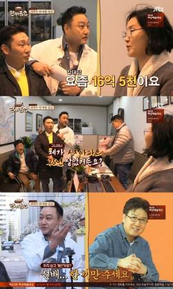 김수용, 25년간 거주한 여의도 아파트 시세는?