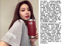 """수영, 법적대응 """"엄마 계정에도 모욕, 가족 우울증"""""""