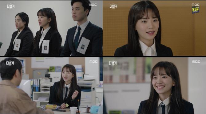 '더뱅커' 김노진, 위기 안우연 구했다…'야무진 활약'