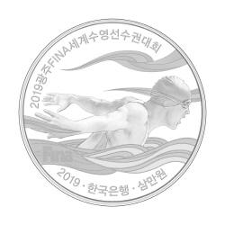 광주세계수영선수권대회 3만원권 기념주화 1만장 발행