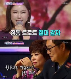 '미스트롯' 송가인, 1위로 결승 진출...'역전의 여왕'