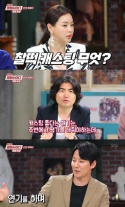 '열혈사제' 인기…이명우 PD 아내 박은경 아나운서도 '화제'
