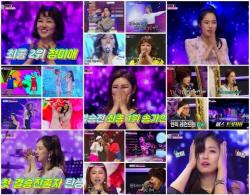 '미스트롯' 시청률 14.4%..드라마 누르고 신기록 행진