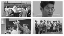 """""""그런데 말입니다""""..컴백 GOT7, 김상중과 이벤트 준비"""