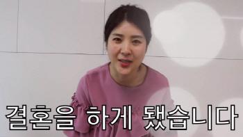 강유미, 라디오 작가 '생방송 펑크' 폭로에 사과...변명의 여지없어