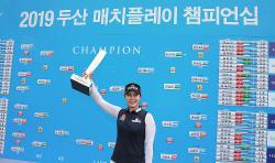 '2019 두산 매치플레이 챔피언십' 4강전