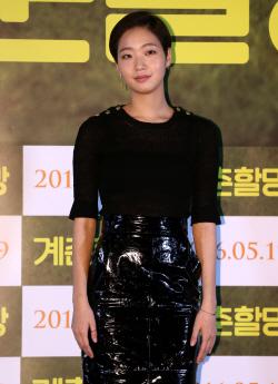 김고은, '도깨비' 김은숙 작가 재회…'더킹' 확정
