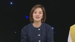 '7년째 열애중' 황보라, ♥차현우와 결혼 늦어지는 이유