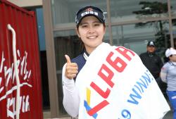 김지현, 여자골프 세계랭킹 75위로 껑충…고진영 7주 연속 1위
