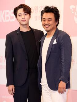 KBS '단, 하나의 사랑' 제작발표회