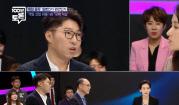"""""""'100분토론' 어쩌다 이지경""""…패널 검증 논란"""