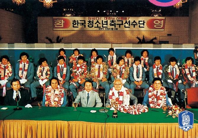 83년 멕시코 대회 4강 신화...91년 단일팀의 추억
