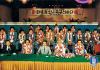 [U-20 월드컵]83년 멕시코 대회 4강 신화...91년 단일팀의 추억