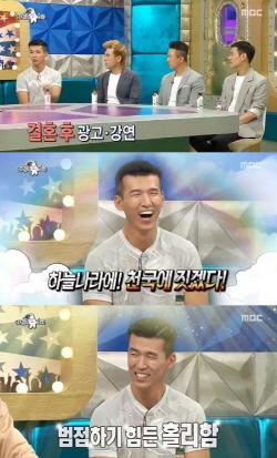 """션♥정혜영, 기부액 45억…""""수입 원천은 광고"""""""