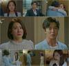 """""""윤제입니다""""…'그생활' 김재욱, 母이일화와 눈물 재회"""