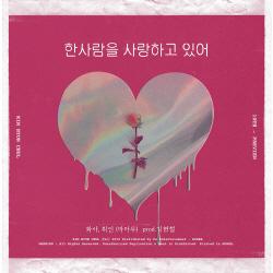 김현철, 정규 10집 앞서 23일 미니앨범 발매