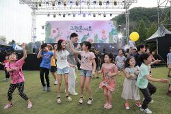 [포토] 서원밸리 그린 콘서트 '신나는 댄스 타임'