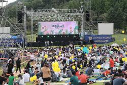[포토] 서원밸리 그린 콘서트 '페어웨이에 넘쳐나는 인파'