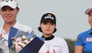 [포토] 아마추어 1위 홍예은 '언니들과 경쟁 힘들었어요'