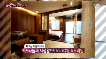 '배재준♥' 김세린, '상위 1%' 산후조리원 집안...2주 2200만원