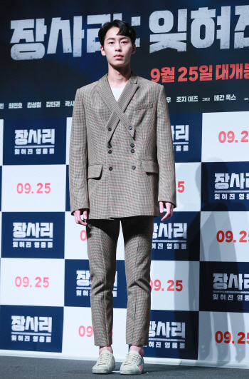 [포토]배우 이재욱, '연기 기대해주세요'