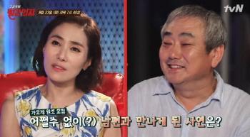 장혜진, 강승호 대표와 27년 만에 이혼..친구로 남기로 (전문)