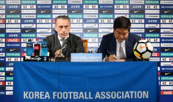 [포토]'이강인·손흥민 평양간다' 월드컵 예선 2연전 명단 발표