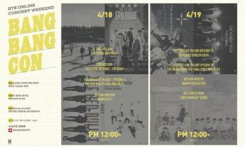안방서 만나는 방탄소년단…온라인 스트리밍 축제 '방방콘'