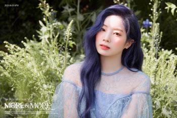 [포토]트와이스 'MORE & MORE' 티저…다현 '파란 머리도 찰떡 소화'