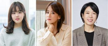 영화 '아이', 김향기·류현경·염혜란 캐스팅…25일 크랭크인