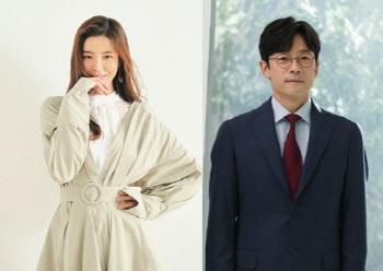 김규리·이승준, 전주국제영화제 온라인 개막식 진행