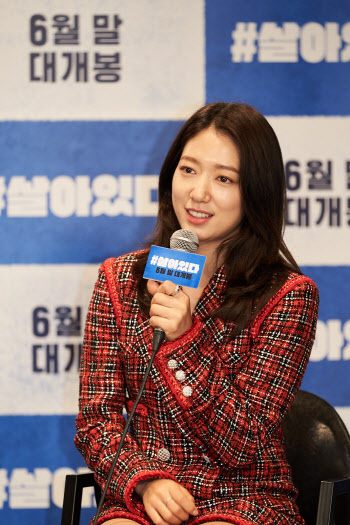 '#살아있다' 박신혜 유아인이 가장 큰 이유