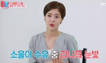 '동상이몽2' 이윤지♡정한울 둘째 공개→결혼 위기…인교진♡소이현 감사제 [종합]