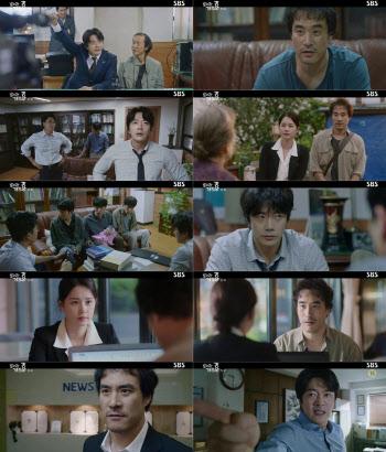 권상우X배성우 '날아라 개천용', 시청률 5.2%로 출발