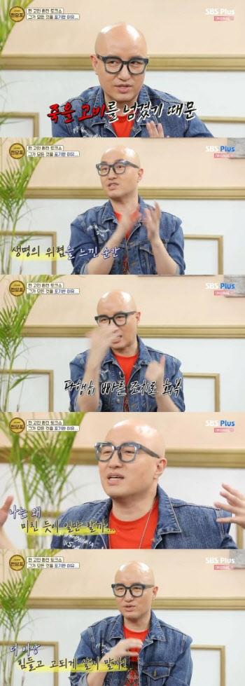 홍석천 8월말 마지막 가게 정리…방송 열심히 하는 중