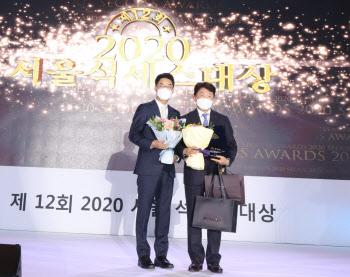 볼빅, '2020 서울 석세스 대상' 스포츠혁신 마케팅 대상 수상