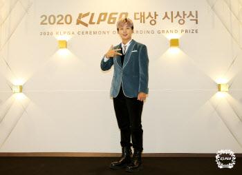 5관왕 김효주 인기상은 처음인데..은근히 승부욕 생기더라고요