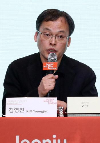 신임 영진위원장에 김영진 교수