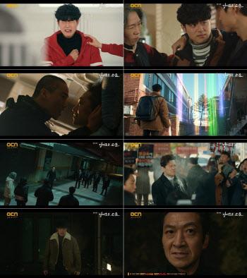 '경이로운 소문' 최광일 악귀 흑화→카운터즈와 정면 승부…최고 10.8%