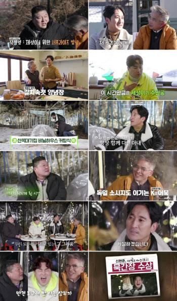 '더 먹고 가' 신현준 아내, 아버지와 기적의 1년 선사해 줘 눈물